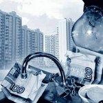 Коммунальные тарифы на пользование водой