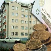 Платежи за ЖКХ могут вырасти в результате вмешательства ФАС